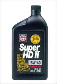 Super HD II